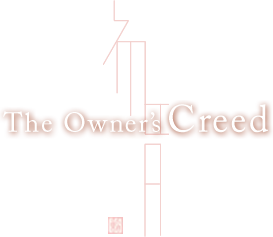 The Owner's Creed