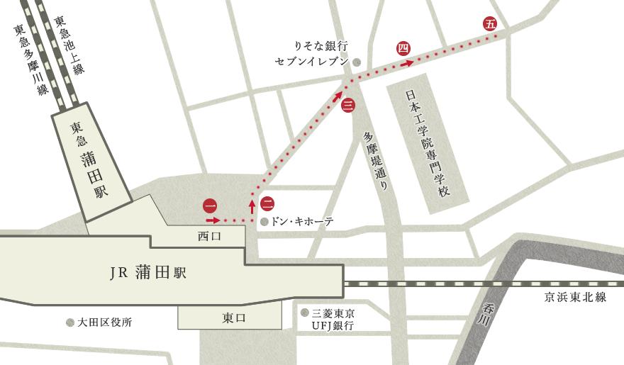 アクセスマップ:蒲田駅から初音鮨へのアクセス