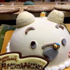 プーさんアイスケーキ‼︎ご馳走様でした〜‼︎(^_−)−☆