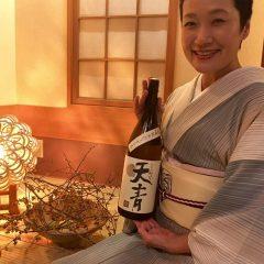 〇天青 吟望 純米おりがらみ 秋 (神奈川)
