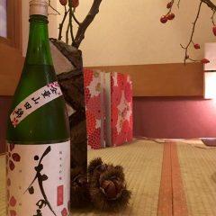 〇花の香 純米大吟醸 桜花 (熊本)