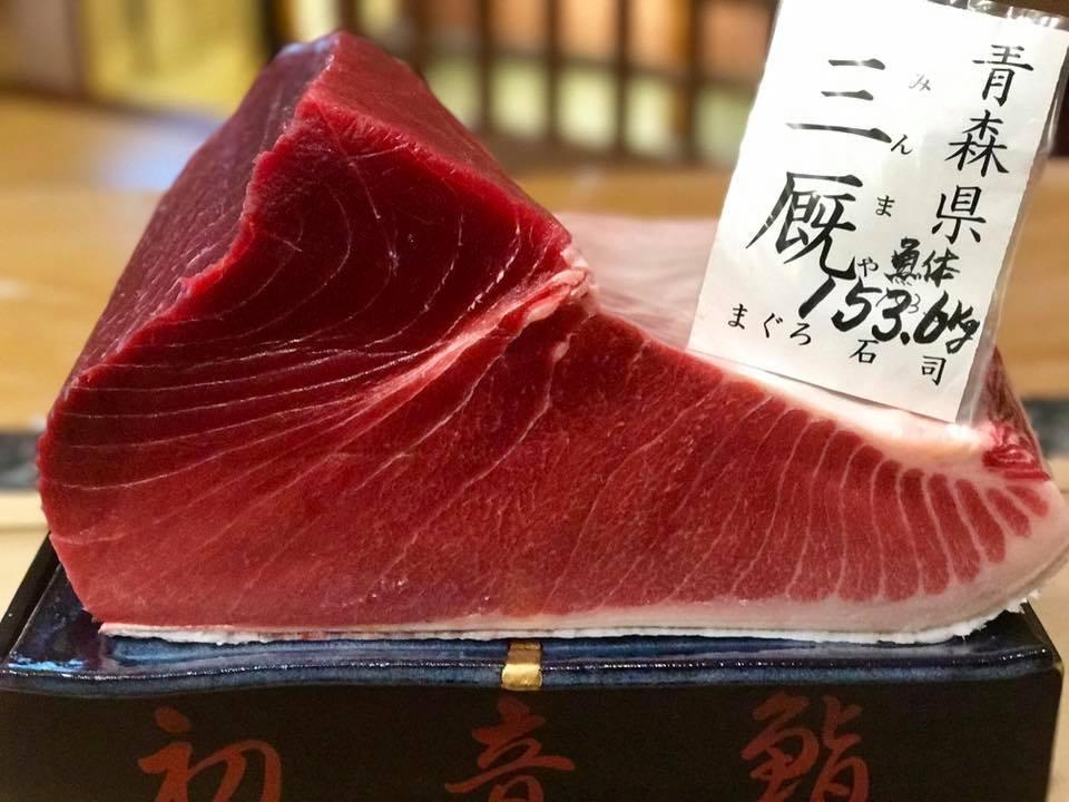 青森県三厩沖153.6kgハラカミ一番
