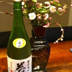 巻機 純米吟醸 無濾過生原酒 (新潟)